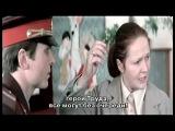 Однажды двадцать лет спустя [Полный Фильм] [Kino-Source.Ru]